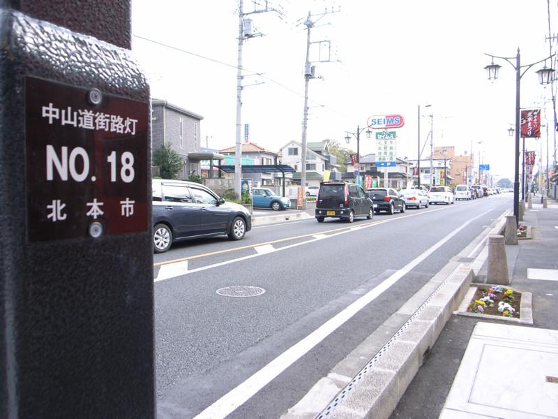 R0013717-kitamoto-snap-20151107-2