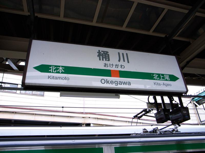 R0013735-okegawa-snap-1