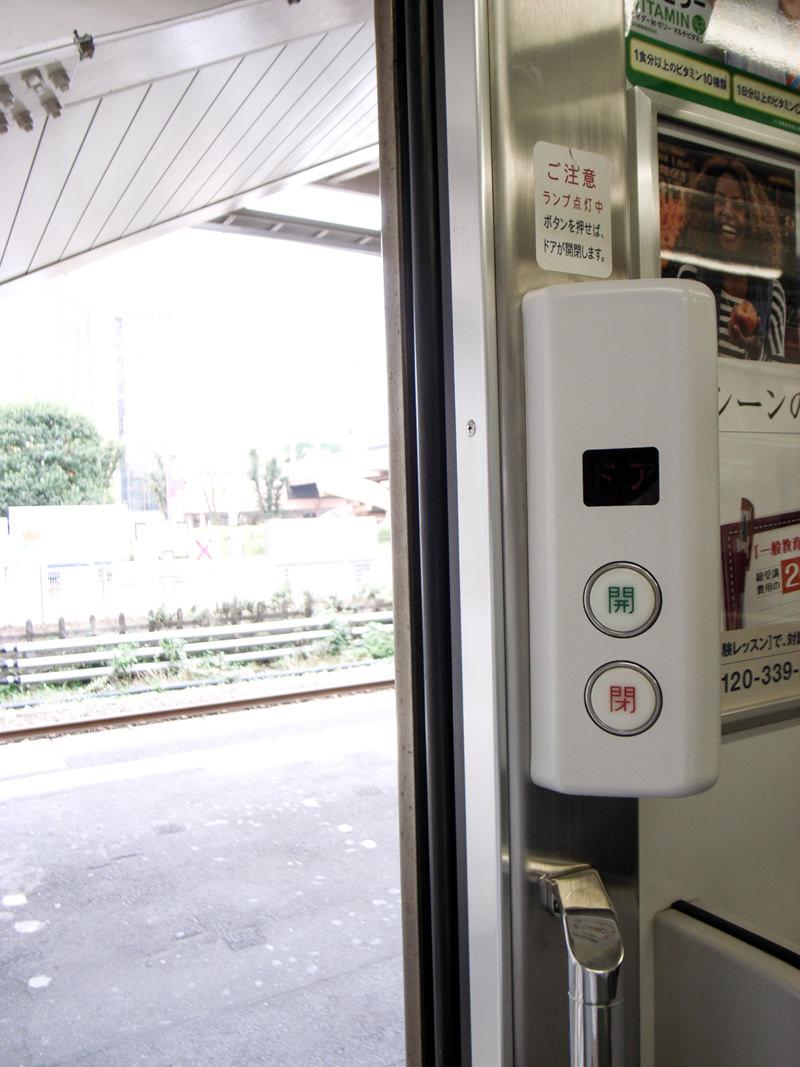R0013739-okegawa-snap-1