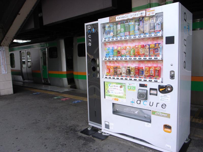 R0013741-okegawa-snap-1