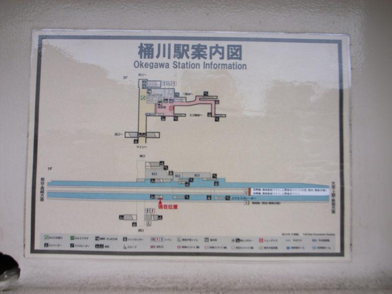 R0013745-okegawa-snap-1