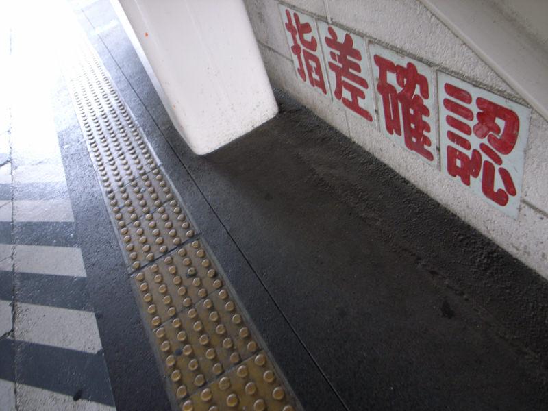 R0013755-okegawa-snap-1