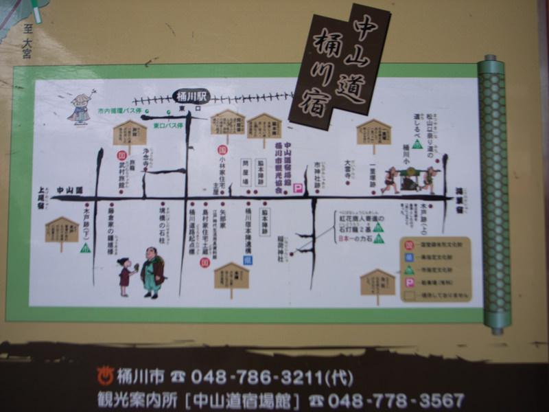 R0013769-okegawa-snap-2