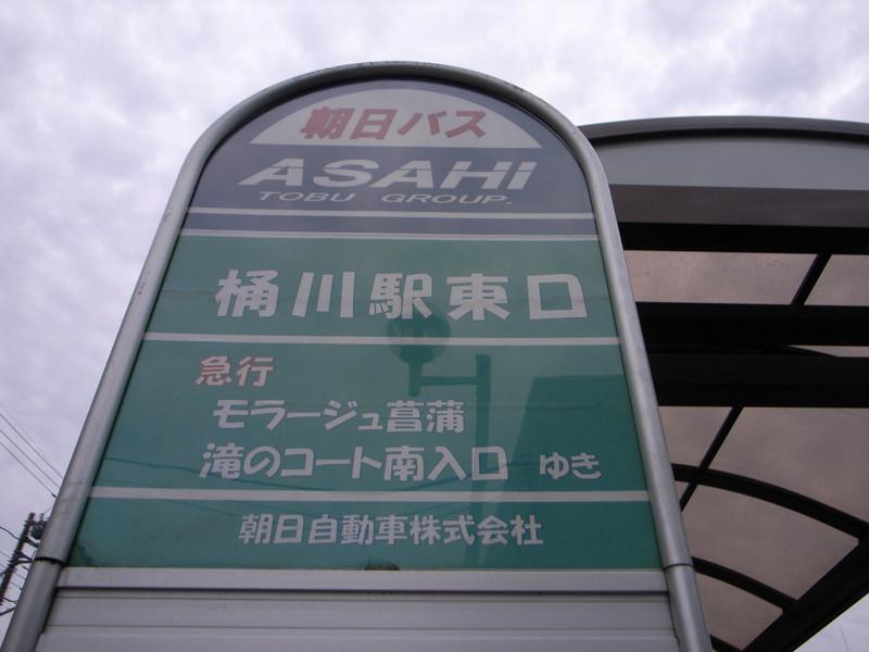 R0013772-okegawa-snap-2