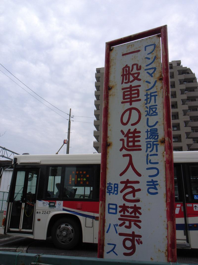R0013775-okegawa-snap-2