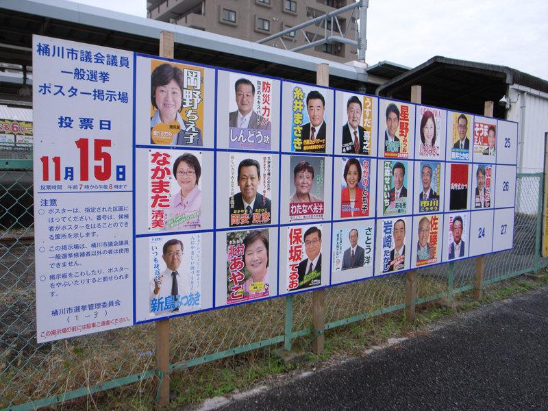 R0013778-okegawa-snap-2