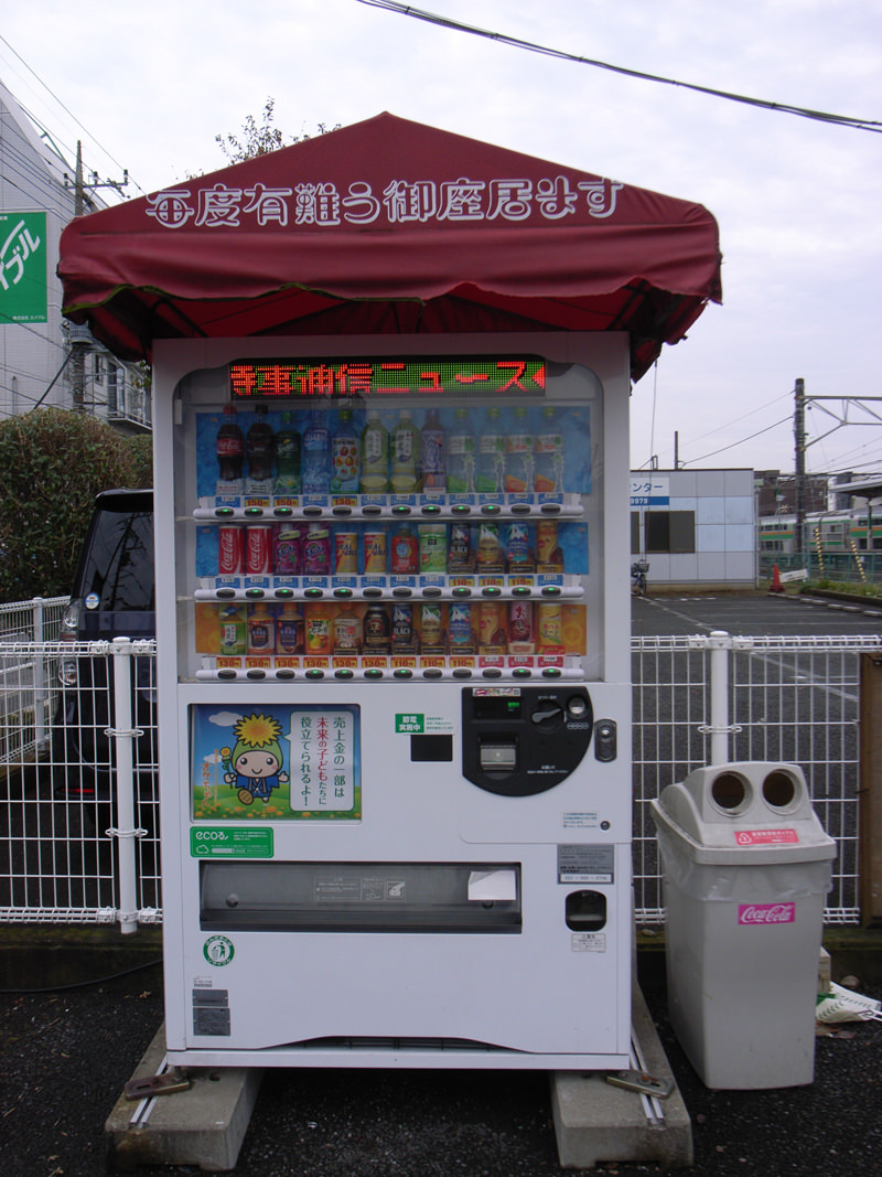 R0013788-okegawa-snap-2