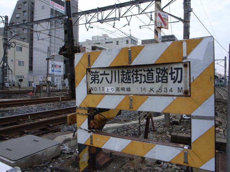 R0013795-okegawa-snap-2