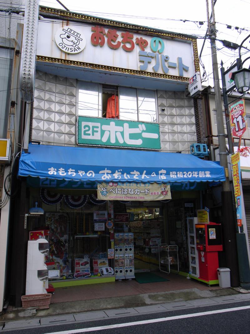 R0013816-okegawa-snap-2