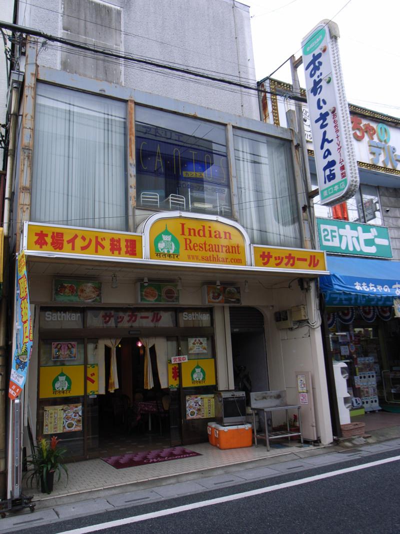 R0013819-okegawa-snap-2