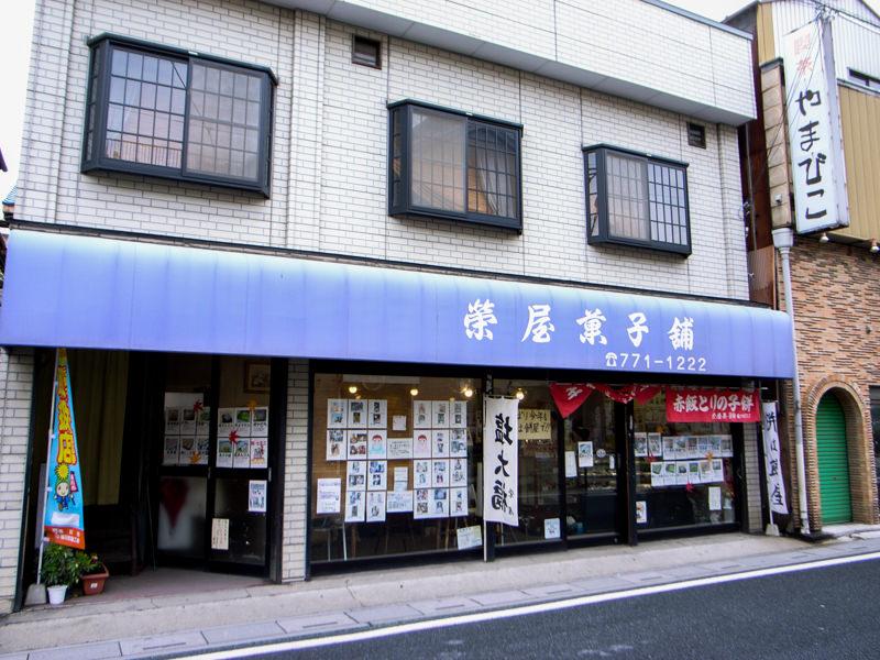 R0013823-okegawa-snap-2