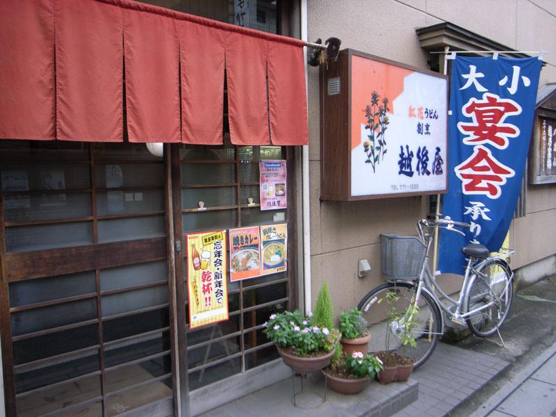 R0013824-okegawa-snap-2