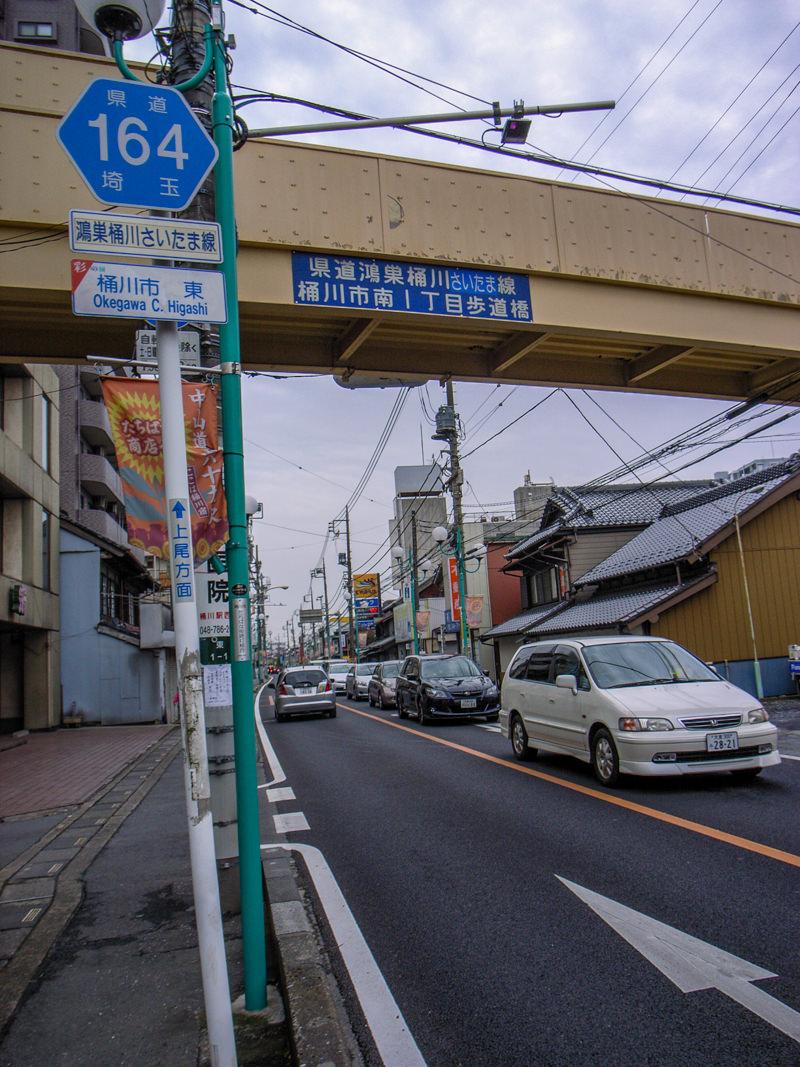 R0013826-okegawa-snap-2