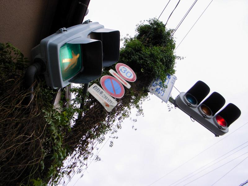 R0013832-okegawa-snap-2