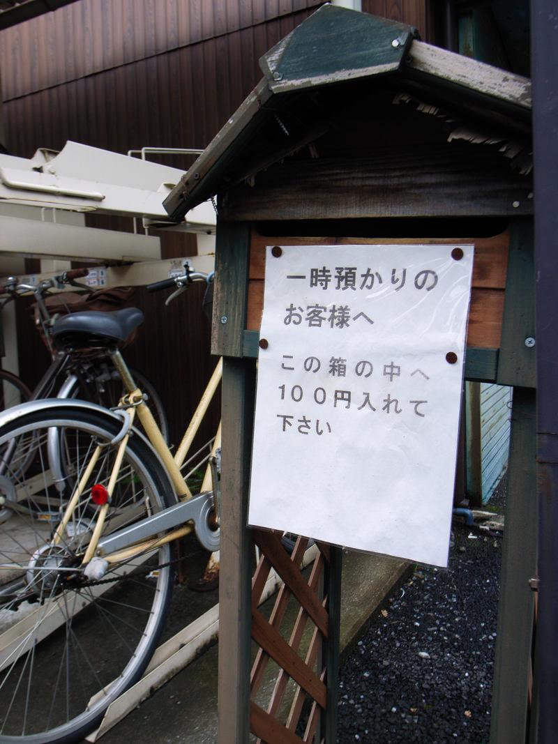 R0013834-okegawa-snap-2