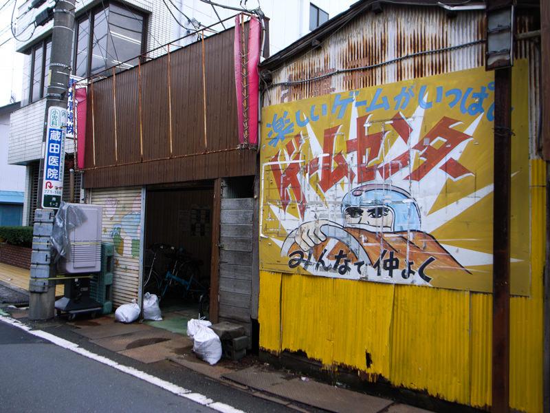 R0013841-okegawa-snap-2