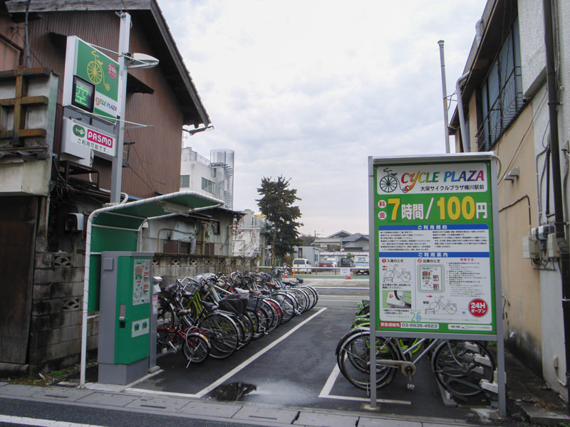 R0013846-okegawa-snap-2