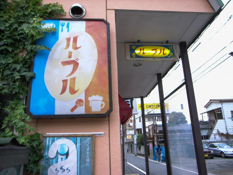 R0013852-okegawa-snap-2
