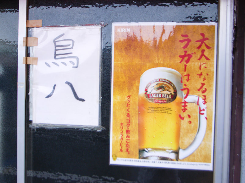 R0013854-okegawa-snap-2