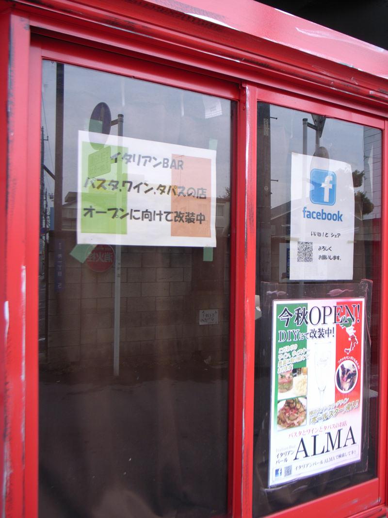 R0013861-okegawa-snap-2