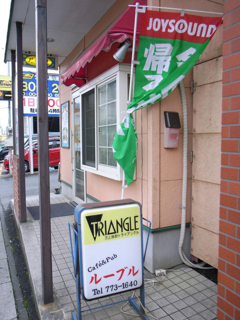 R0013868-okegawa-snap-2