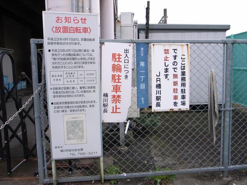 R0013870-okegawa-snap-2