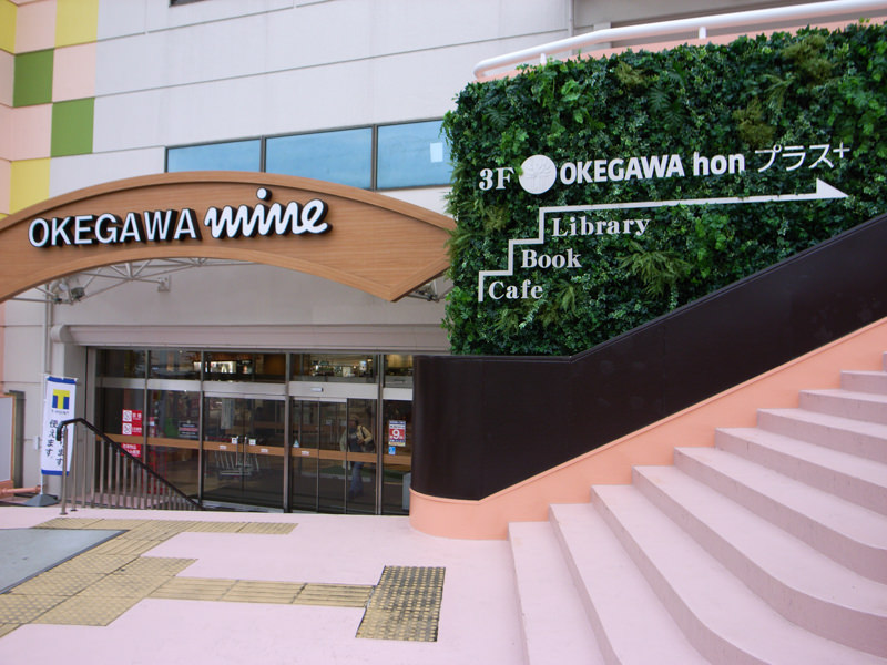R0013887-okegawa-snap-3