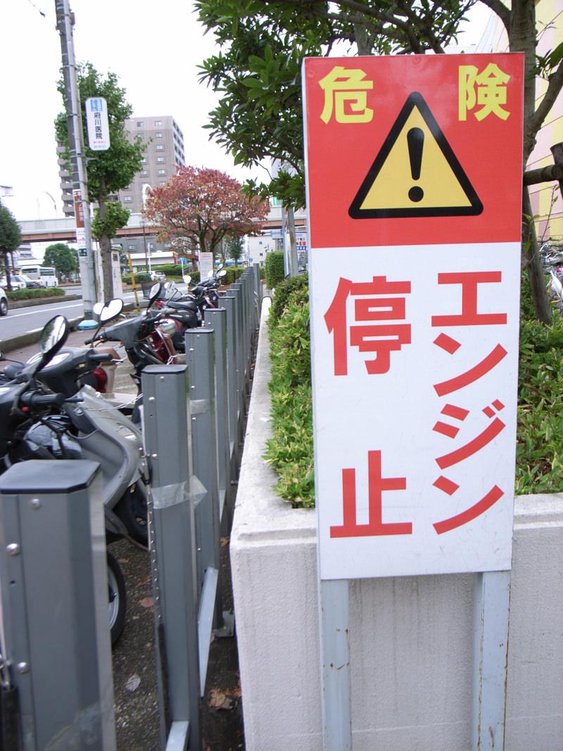 R0013896-okegawa-snap-3