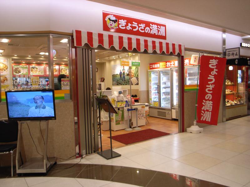 R0013898-okegawa-snap-3