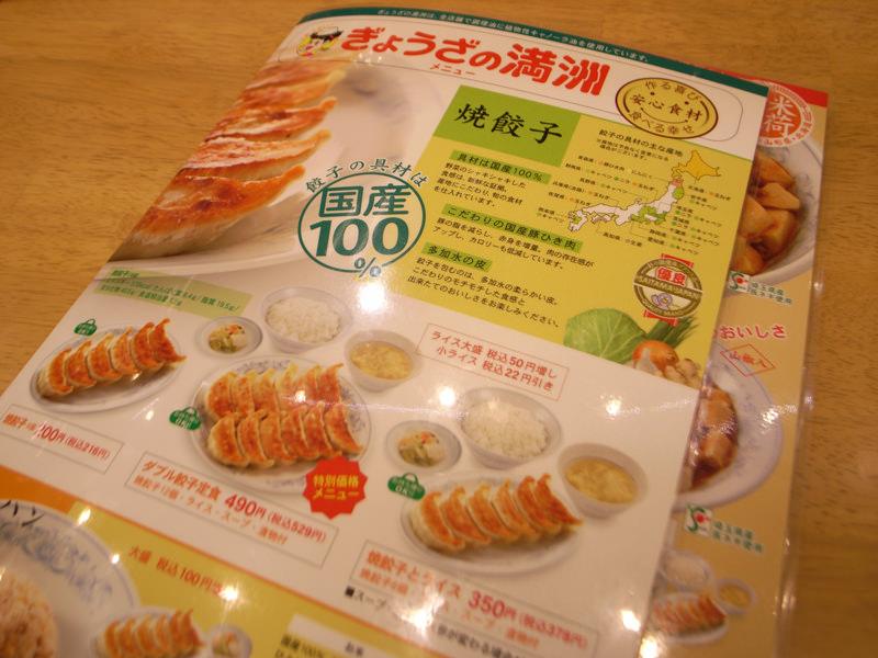 R0013899-okegawa-snap-3