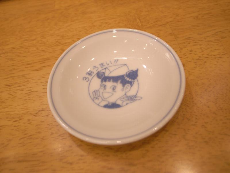 R0013904-okegawa-snap-3