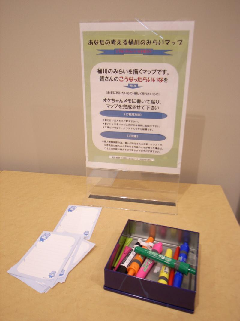 R0013917-okegawa-snap-3