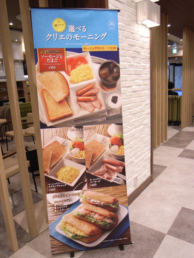 R0013921-okegawa-snap-3
