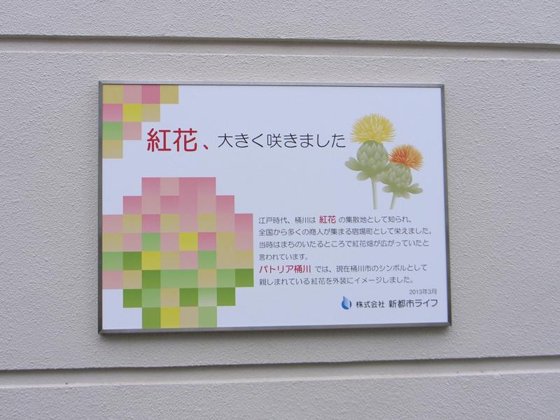 R0013931-okegawa-snap-3