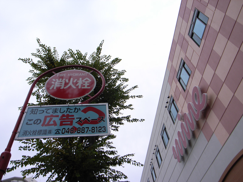 R0013932-okegawa-snap-3
