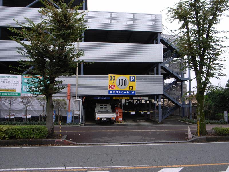 R0013935-okegawa-snap-3