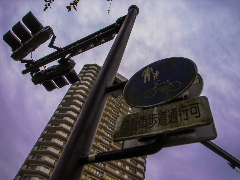 R0013936-okegawa-snap-3