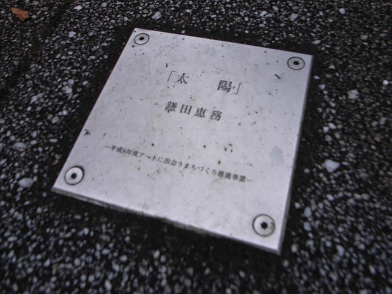 R0013947-okegawa-snap-3