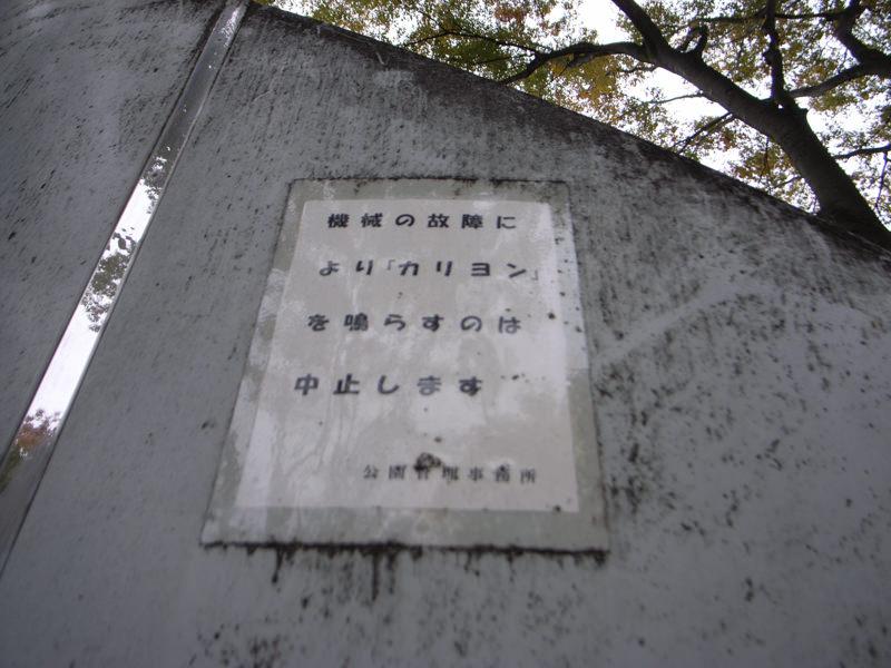 R0013969-okegawa-snap-3