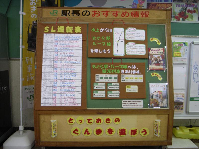 R0013991-okegawa-snap-1