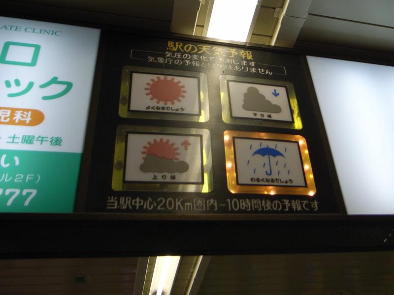 R0013996-okegawa-snap-1