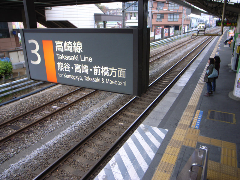 R0013998-okegawa-snap-1