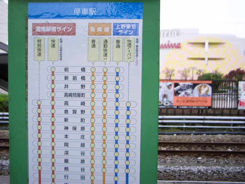 R0014001-okegawa-snap-1