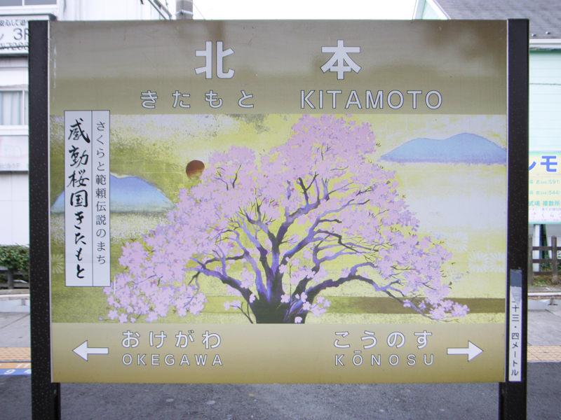 R0014005-okegawa-snap-1