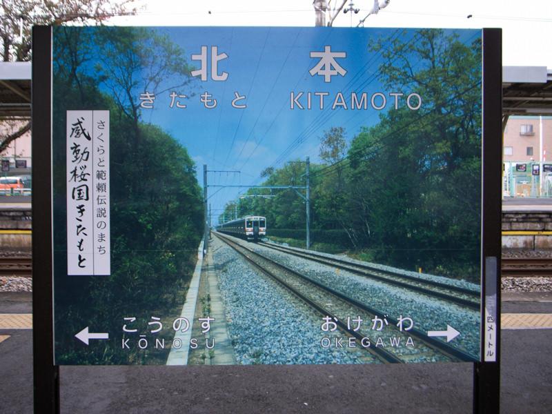 R0014006-okegawa-snap-1