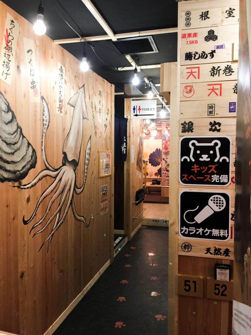IMG_1012-mekiki-ginji