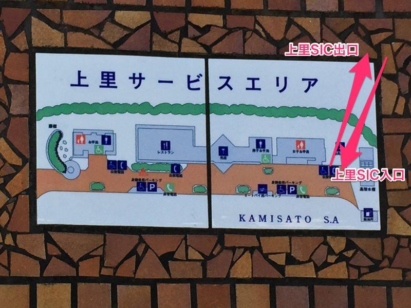 IMG_1706-kamisato-sic-2