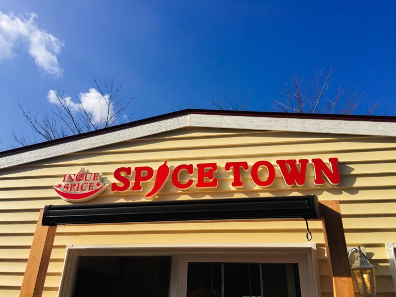 これからは土日も買える 井上スパイスの直売所「スパイスタウン」OPEN! オープンイベントを全力でレポート!
