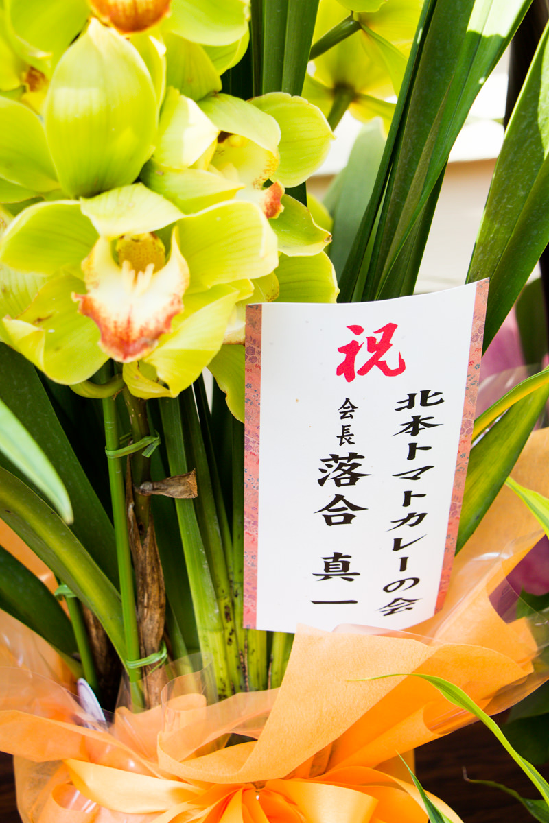 IMG_4741-inoue-spice-town