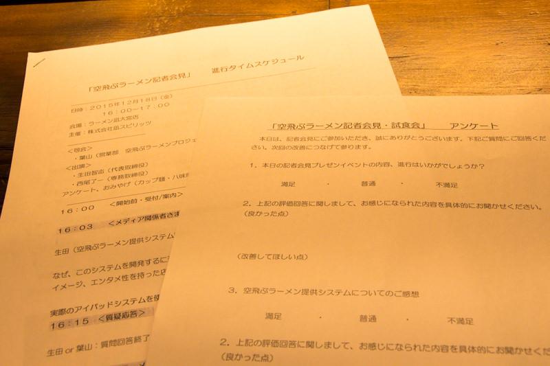 IMG_5559-ramen-nagi-soratobu